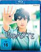 Parasyte - Movie 1 Blu-ray