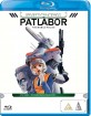 Patlabor - The Mobile Police: The Original OVA Series (UK Import ohne dt. Ton) Blu-ray