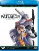 Patlabor - The Mobile Police: The Original OVA Series (Region A  Blu-ray