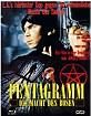 Pentagramm - Die Macht des Bösen (Limited Mediabook Edition) (Cover A) (AT Import) Blu-ray