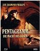 Pentagramm - Die Macht des Bösen (Limited Mediabook Edition) (Cover B) (AT Import) Blu-ray