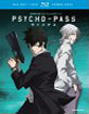 Psycho-Pass - Part 2 (Blu-ray + DVD) (US Import ohne dt. Ton) Blu-ray