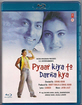 Pyaar Kiya To Darna Kya (IN Import ohne dt. Ton) Blu-ray