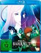 Rage of Bahamut: Genesis - Vol. 1 Blu-ray