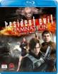 Resident Evil: Damnation (SE Import) Blu-ray