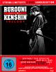 Rurouni Kenshin 1-3: Die Tril...