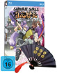 Samurai Girls - Vol. 2 (Folge 5-8) - Limited Master Samurai Edition Blu-ray