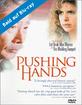 Schiebende Hände Blu-ray