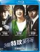 Secretly, Greatly (Region A - HK Import ohne dt. Ton) Blu-ray