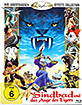 Sindbad und das Auge des Tigers (Ray Harryhausen Effects Collection) Blu-ray