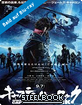 Space Pirate Captain Harlock (2013) 3D - Limited Edition Steelbook (Blu-ray 3D + DVD) (UK Import ohne dt. Ton) Blu-ray