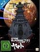 Star Blazers 2199 - Vol. 1 Blu-ray