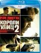 Street Kings 2 - Motor City (RU Import) Blu-ray