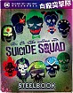 Suicide Squad (2016) 3D - Limited Edition Steelbook (Blu-ray 3D + Blu-ray) (TW Import ohne dt. Ton) Blu-ray