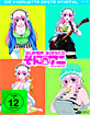 Super Sonico the Animation - Die komplette erste Staffel (Limited Edition) Blu-ray