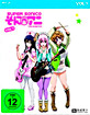 Super Sonico the Animation - Vol. 1 Blu-ray