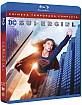 Supergirl: Primera Temporada Completa (ES Import) Blu-ray