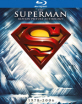 Superman (1-5) Movie Collection (8-Disc-Set) (UK Import) Blu-ray