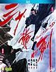 Sword Master (2016) 3D (Region A - HK Import ohne dt. Ton) Blu-ray