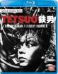 Tetsuo: The Iron Man / Tetsuo 2: Body Hammer (UK Import ohne dt. Blu-ray