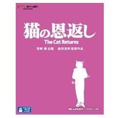 The cat returns studio ghibli collection jp import blu ray