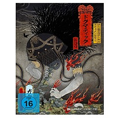 The Gazette: World Tour 16 Documentary Dogmatic - Trois Blu-ray