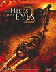 The Hills have Eyes 2: Die Glücklichen sterben schnell (Uncut Version) (Limited Mediabook Edition) (Cover B) Blu-ray