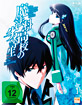 The Irregular at Magic Highschool - Vol. 1: The Beginning (Ep. 01-07) Blu-ray