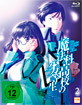 The Irregular at Magic Highschool - Vol. 2: Nine Schools Competitions (Ep. 08-12) Blu-ray
