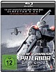 The Next Generation: Patlabor - Gray Ghost (Director's Cut) Blu-ray