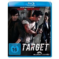 The Target (2014) Blu-ray