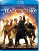 The World's End (GR Import ohne dt. Ton) Blu-ray