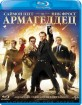 The World's End (RU Import ohne dt. Ton) Blu-ray