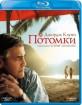 The Descendants (RU Import ohne dt. Ton) Blu-ray