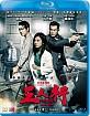 Three (2016) (Region A - HK Import ohne dt. Ton) Blu-ray