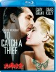 To Catch a Thief (1955) (JP Import) Blu-ray