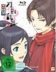 Touken Ranbu: Hanamaru - Vol. 1 Blu-ray