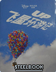 Up (2009) 3D - Blufans Exclusive Limited Edition Steelbook (Blu-ray 3D + Blu-ray) (CN Import ohne dt. Ton) Blu-ray