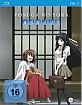 Yosuga no Sora - Das Akira Kapitel - Vol. 2 Blu-ray