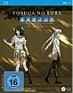 Yosuga no Sora - Das Nao Kapitel - Vol. 3 Blu-ray