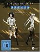 Yosuga no Sora - Das Nao Kapitel - Vol. 3 (Limited Mediabook Edition) Blu-ray