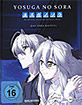 Yosuga no Sora - Das Sora Kapitel - Vol. 4 (Limited Mediabook Edition) Blu-ray