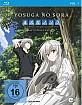 Yosuga no Sora - Das Kazuha Kapitel - Vol. 1 Blu-ray
