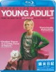 Young Adult (HK Import ohne dt. Ton) Blu-ray