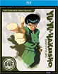Yu Yu Hakusho: Ghost Files - Season 1 (Anime Classics) (US Import ohne dt. Ton) Blu-ray