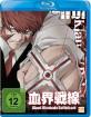 Blood Blockade Battlefront - Vol. 3 Blu-ray
