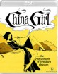 China Girl (1975) (Blu-ray + DVD) (US Import ohne dt. Ton) Blu-ray