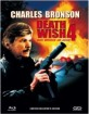 Death Wish 4 - Das Weiße im Auge - Uncut (Limited Edition Media Book) (Cover A) (AT Import) Blu-ray Blu-ray