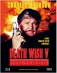 Death Wish 5 - Uncut (Limited Edition Media Book) (Cover C) (AT Import) Blu-ray