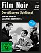 Der gläserne Schlüssel (1942) - Film Noir Collection #22 Blu-ray